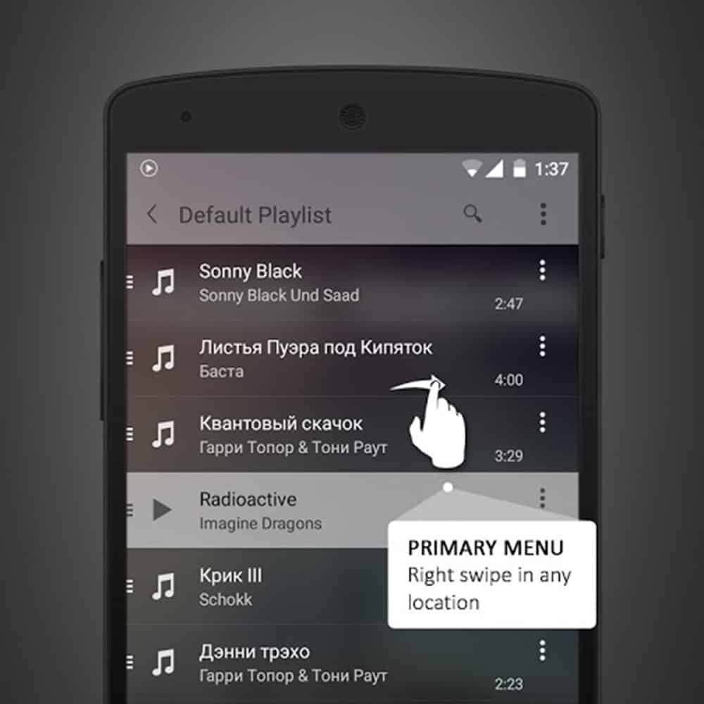 Stellio-Music-Player-Apk