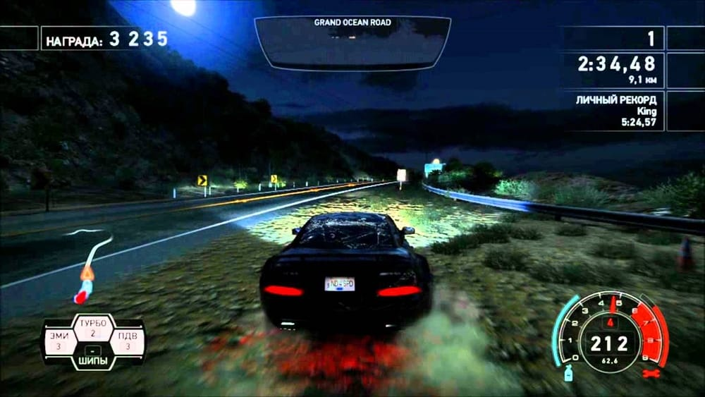 Need-for-Speed-Hot-Pursuit-Apk-Mod